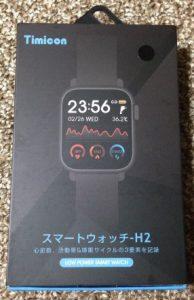 「h2」のパッケージ