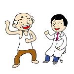 健康で長生きするための思考、食事、運動のエッセンス